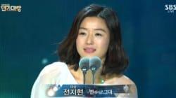 전지현-김수현, 'SBS 연기대상'