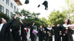 취업난 속 '졸업유예' 폐지에 학생들