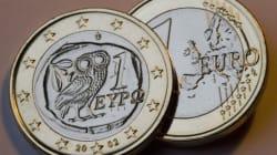 Άντλησε 1,625 δισ. ευρώ μέσω εξάμηνων εντόκων γραμματίων το ελληνικό Δημόσιο- Αυξημένο το
