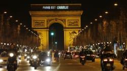 Ο Αντώνης Σαμαράς και άλλοι Ευρωπαίοι ηγέτες στο Παρίσι την
