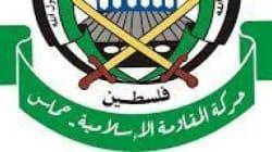 Le Hamas condamne l'attaque contre Charlie