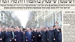 초정통파 유대교 신문이 파리 시위 사진에서 여성만