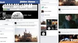 북한 고려항공 페이스북 해킹