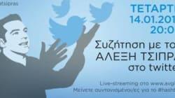 Επτά «επίλεκτοι Twitter-άδες» θα συντονίσουν την online συνέντευξη του Αλέξη