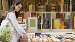 좋은 책을 고르는 9가지