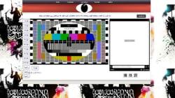 Τηλεοπτικό κανάλι από το Ισλαμικό