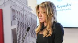 Εγκαίνια για το Κέντρο Ημερήσιας Νοσηλείας «Νίκος Κούρκουλος».Θα δέχεται 30.000 ασθενείς
