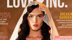 Love Inc.: Γιατί να μην φοράει νυφικό (και) ο