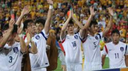 아시안컵 A조 1위 된 한국이 얻을 수 있는