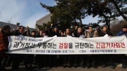 검찰이 민변 변호사들을 소환하는