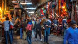 Marrakech: Le tourisme en