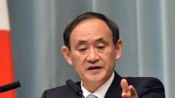Otages japonais de l'EI: Tokyo sous pression à moins de 30 heures de
