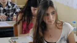 Καταργούνται οι πανελλαδικού τύπου εξετάσεις στις πρωτες τάξεις του