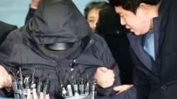 보좌관 아들이 청와대 폭파 협박한
