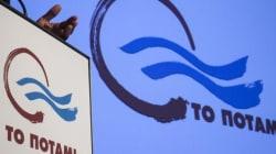 Το Ποτάμι τους έβγαλε... στον ΣΥΡΙΖΑ: Οκτώ πρώην μέλη του κόμματος με επιστολή τους στηρίζουν την