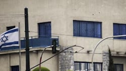 Βρέθηκε η προκήρυξη της «ΟΛΑ» στη Νέα Σμύρνη για το «γάζωμα» της πρεσβείας του