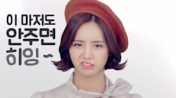 '알바몬' 광고에 뿔난 PC방·편의점