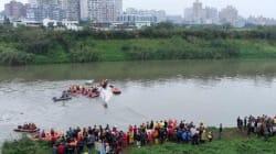 Taïwan: 11 passagers présumés morts dans le crash d'un avion tombé dans une