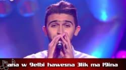 Un Marocain cartonne sur The Voice