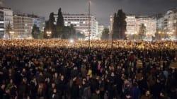 Grèce: des milliers de manifestants à Athènes pour soutenir le