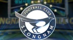 2015 K리그 미리 보기 1편 | 성남