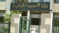 Le ministère de l'Education favorable à un