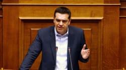 Το πρόγραμμα Τσίπρα: Θα τηρήσουμε όλες τις προεκλογικές δεσμεύσεις της Θεσσαλονίκης. Εξήγγειλε εξεταστική για το