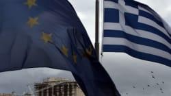 Ελλάδα και Ευρώπη: Η ανάγκη μιας πολιτικής