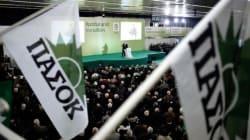 Συνέδριο στις 15 Μαϊου για το ΠΑΣΟΚ. Εκλογή προέδρου...αργότερα, και από τη