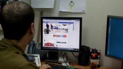 Οι πολεμιστές του Facebook και του Twitter. Ποια είναι η σημασία των social media στον σύγχρονο