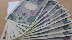 Japon: 3.34 milliards de yens égarés en 2014 récupérés par la