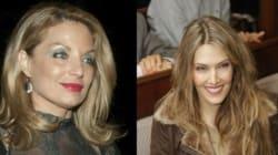 Το Playboy ψήφισε: Αυτές είναι οι 10 πιο ωραίες γυναίκες πολιτικοί του κόσμου και 1η είναι η Γκερέκου - 8η η