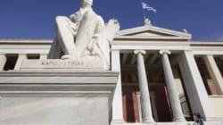 Συνταγματικός κρίθηκε ο νόμος πλαίσιο για τα ΑΕΙ της Άννας