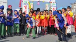 북한의 설