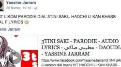 Yassine Jarram chante