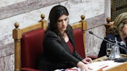 Κομψό κατσάδιασμα στην Κωνσταντοπούλου από την Ελληνική Ένωση για τα Δικαιώματα του
