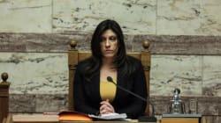 Η πρόεδρος της Βουλής καταψήφισε την συμφωνία του