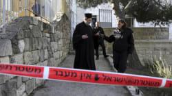 Ιερουσαλήμ: Στόχος εμπρηστικής επίθεσης ελληνική ορθόδοξη