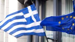 Εν αναμονή έγκρισης για να λάβει η Ελλάδα χρηματοδότηση από την Ευρωπαϊκή Τράπεζα Ανοικοδόμησης και