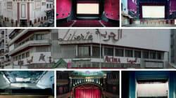 Il photographie les cinémas marocains abandonnés
