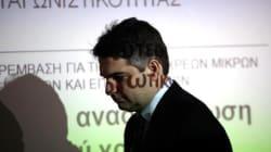 Πρόταση να επιστρέψουν οι βουλευτές στις ελληνικές τράπεζες τις καταθέσεις τους απευθύνει στην ΠτΒ ο