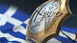 EFSF: Συνδεδεμένη η δανειακή σύμβαση με το