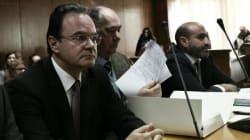 Δίκη Παπακωνσταντίνου: Για δεύτερη μέρα κατέθεσε ο μάρτυρας-κλειδί για το