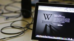 위키피디아, 미국 NSA를