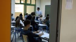 Τι αλλάζει στο Λύκειο στις προαγωγικές εξετάσεις, τον βαθμό προαγωγής και την εξεταστέα