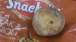 감자칩을 샀더니, 통감자가