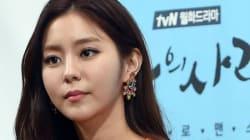 유이, 블로그에 '꿀벅지' 사진 올린 한의원 상대 소송