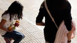 Πάτρα: Τέσσερα στα δέκα παιδιά