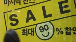 저성장의 늪 : 경제성장률 6분기 연속