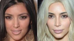 PHOTOS INTERACTIVES - La famille Kardashian avant et après la